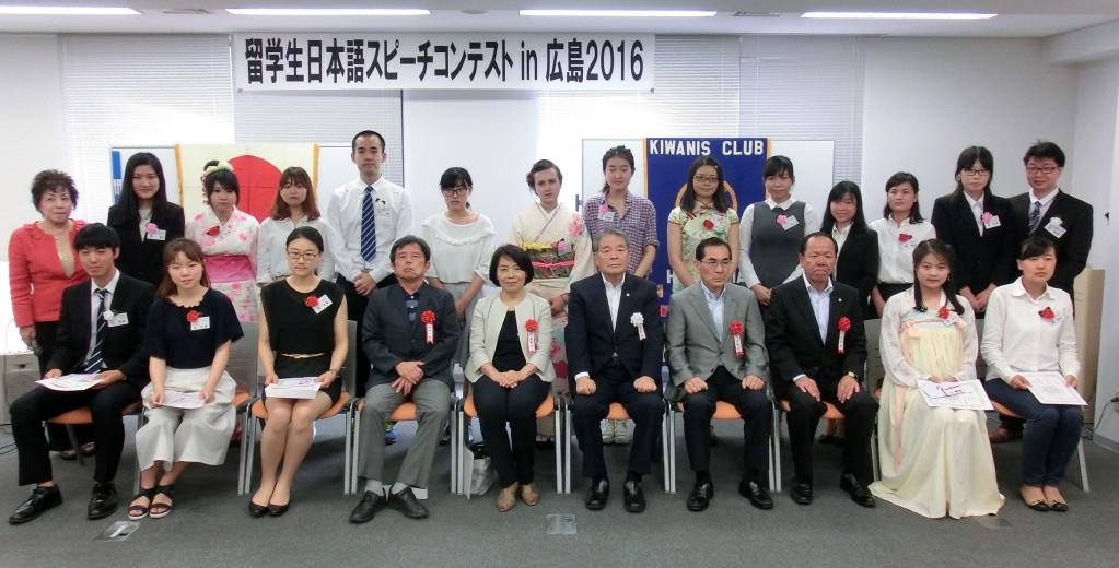 出場留学生・審査委員・広島キワニスクラブ会長、国際委員長